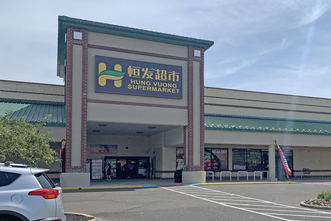 Cherry Hill Nj Shop Rite Plaza Retail Space Kimco Realty