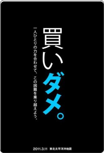 http://pstr.jp/poster/show/id/375