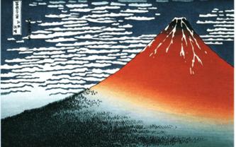 Otra visión del monte Fuji