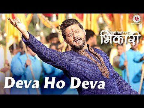 Deva Ho Deva Bhikari Swwapnil Joshi Sukhwinder Singh & Divya Kumar