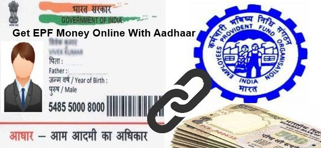 EPFO link UAN with AADHAR in simple steps. யுஏஎன் உடன் ஆதார்-ஐ இணைக்க புதிய வசதி