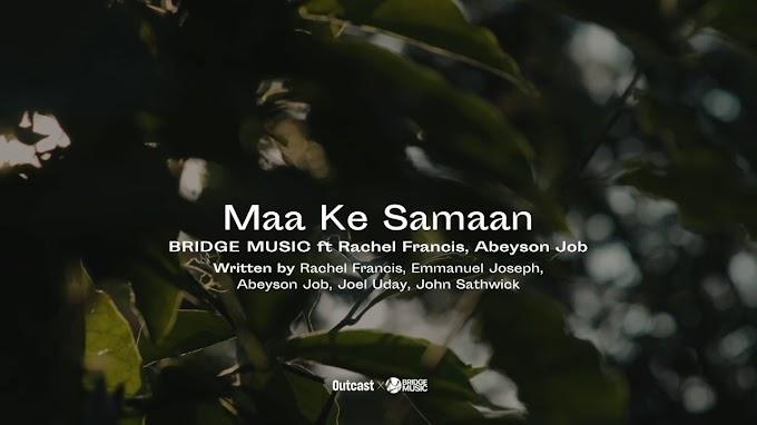 Maa Ke Samaan Christian Hindi Worship Song Lyrics 2020