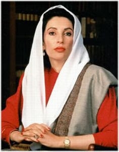 To be a Prime Minister and a woman, in an Islamic country- is the hardest job ever. Benazir Bhutto successfully played her role as the First Woman Prime Minister of Pakistan.