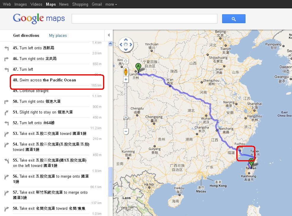 Google Maps - directions from China to Taiwan