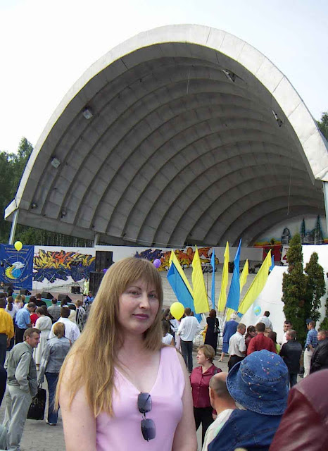 West Ukraine: A celebration of 465 years of Ternopil city