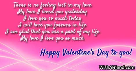There Is No Feeling Lost In Happy Valentines Day Quote