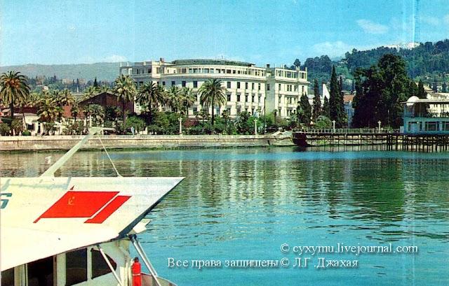 Уникальные почтовые открытки Советской Абхазии, довоенного Сухуми
