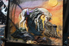 Uttho Hussain Abid-e-Beemar Aye Hain by firoze shakir photographerno1