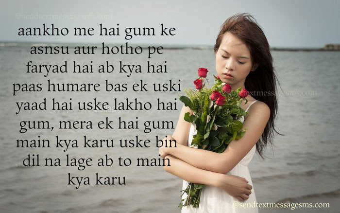 Fresh Male And Female Best Friend Quotes In Hindi
