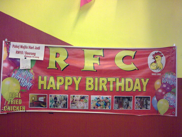 RFC - Real Fried Chicken