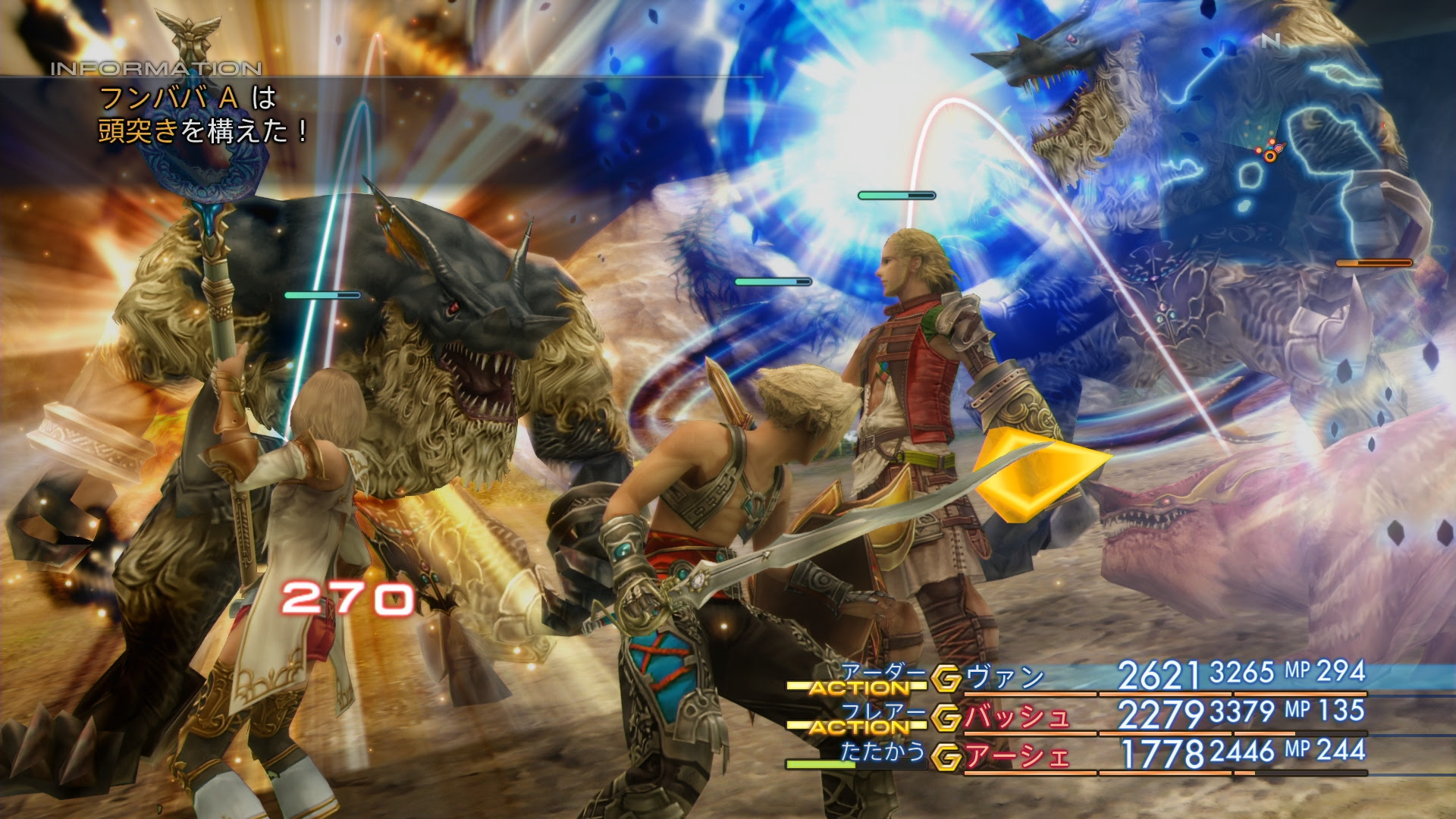 Get To Know Final Fantasy Xii The Zodiac Age In Another 120