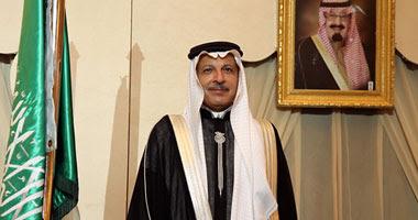 السفير السعودى لدى مصر