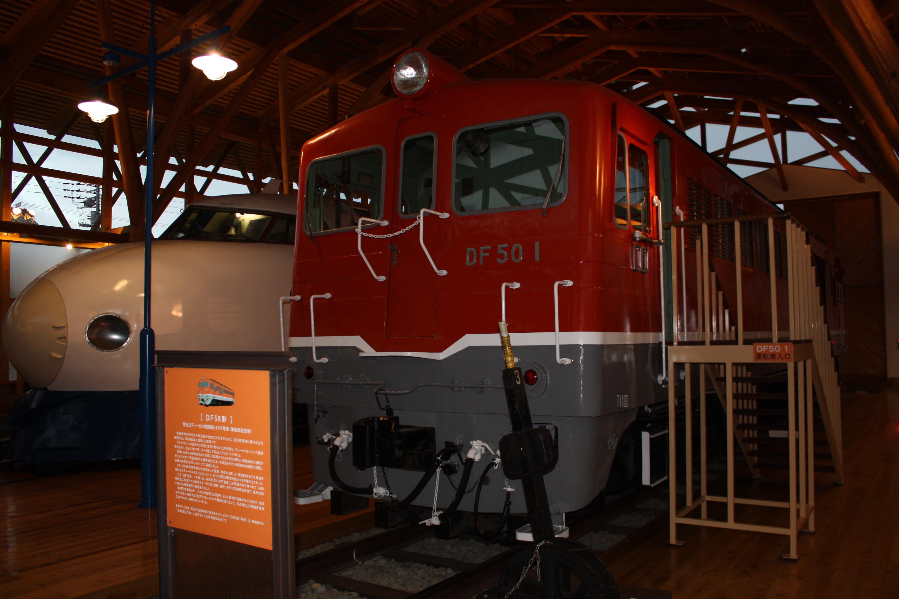四国鉄道文化館で展示されているDF50-1.JPG