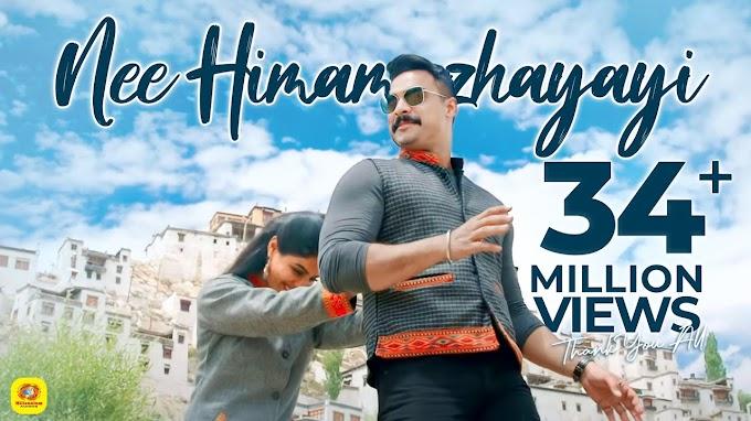 Nee Himamazhayayi Lyrics - Edakkad Battalion 06 Malayalam Movie Song