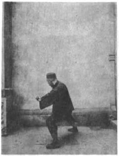 《太極劍》 陳微明 (1928) - photo 34