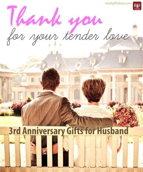 3rd Wedding Anniversary Gift Ideas for Him   Vivid's Gift