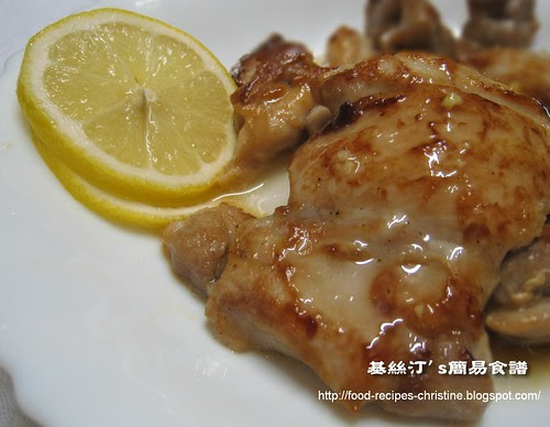 檸檬煎雞扒 Pan-fried Chicken with Lemon Sauce