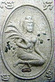 Mae Posop - แม่โพสพ- Thailand's Rice Goddess