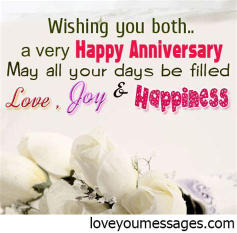 Best of Happy 2nd Wedding Anniversary Images Hd