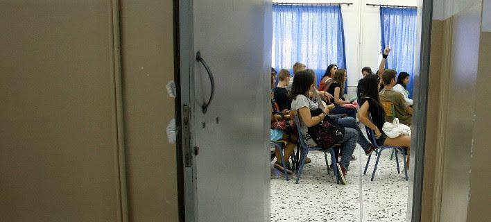 Ποιοι εκπαιδευτικοί απολύονται από το Δημόσιο -Επαιρναν μισθούς, αλλά δεν δίδασκαν ποτέ