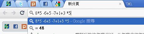 googlechrome tip10-14