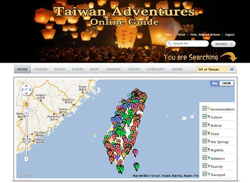 An online guidebook to Taiwan with lots of travel information and advice.