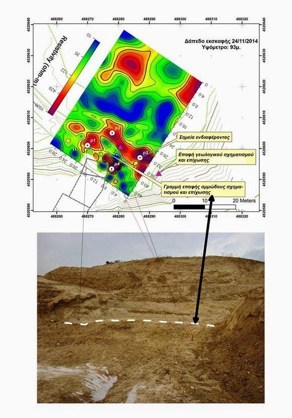 Αμφίπολη: Εντόπισαν σημεία που θα γίνουν ανασκαφικές τομές
