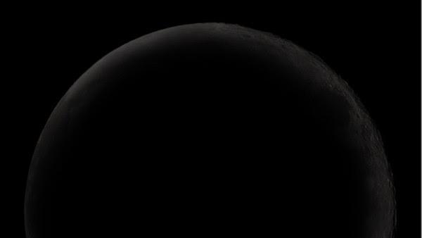 earthsky/ bulan baru