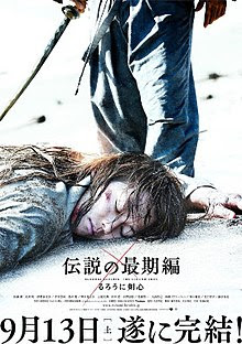 220px-Rurouni_Kenshin_The_Legend_Ends_fi