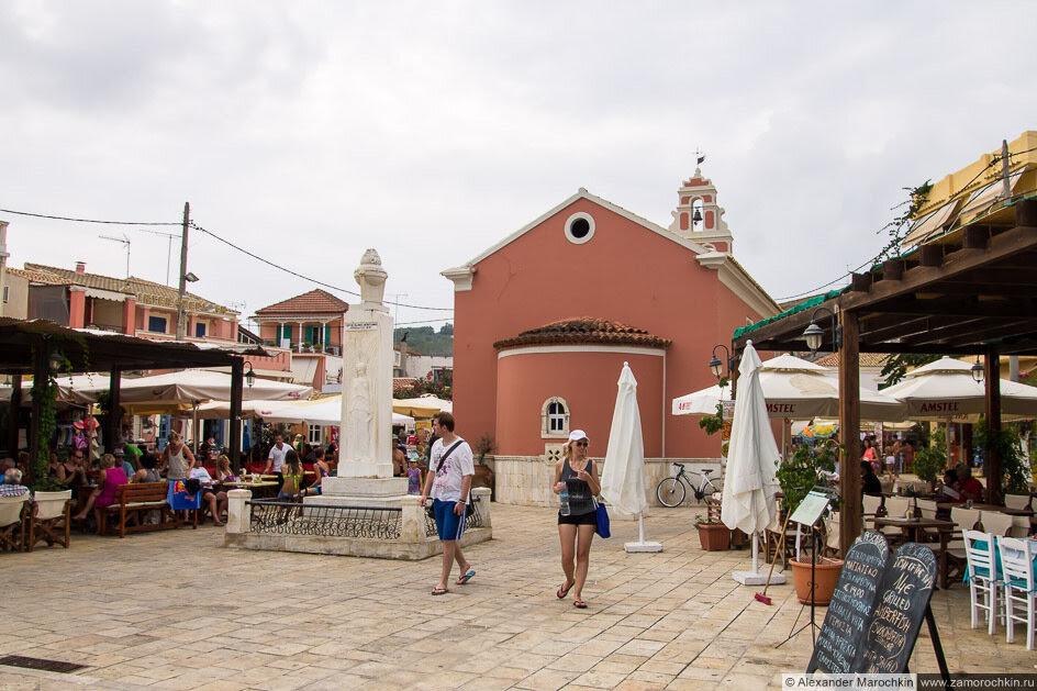 Гайос, центральная площадь, церковь, таверны