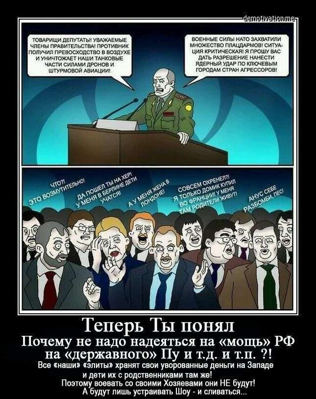 Почему Запад открывает свои объятия детям российских чиновников