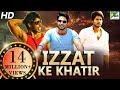 Joru Telugu Movie 2015 Online