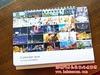 【團購•全球唯一】澳門自助旅遊 吃喝玩樂報馬仔 2019社團專屬桌曆開箱文
