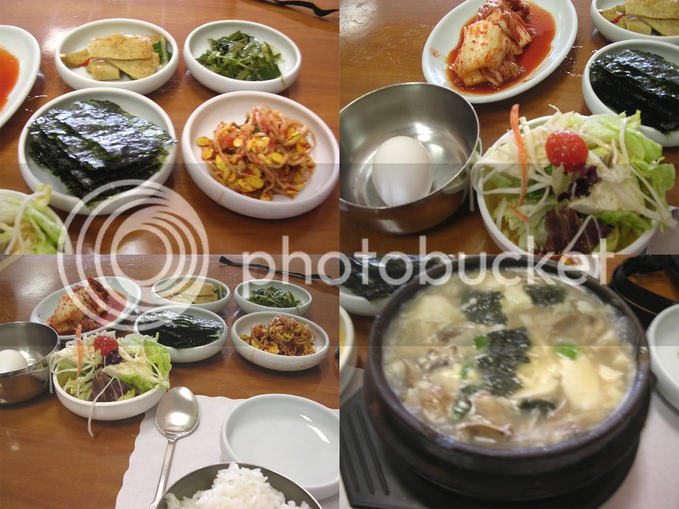 Tofu House