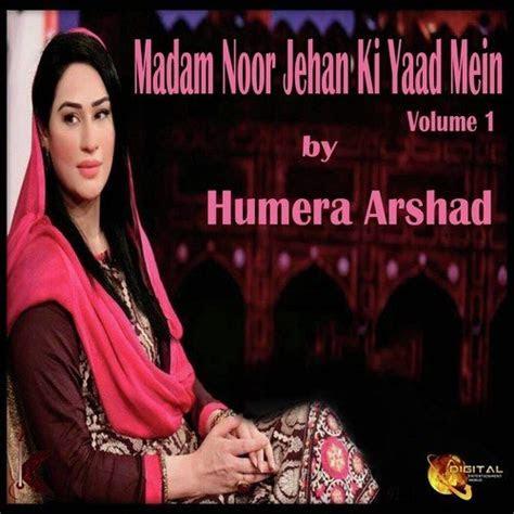 madam noor jehan ki yaad mein volume  humera arshad