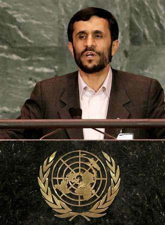 http://geoconger.files.wordpress.com/2007/10/ahmadinejad-un.jpg
