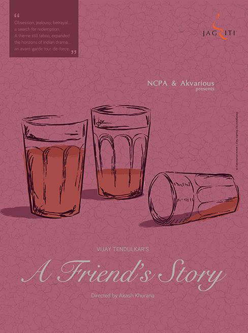 Ncpa And Akvarious Presents Vijay Tendulkars A Friends Story