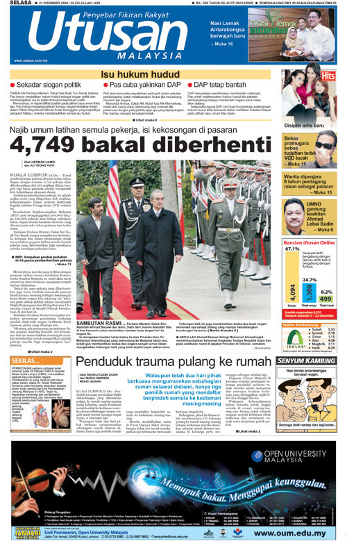 UMNO Masih Guna HUDUD Untuk Lawan PAS Di Terengganu