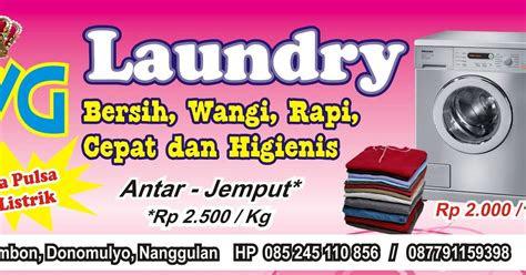sinar house banner laundry