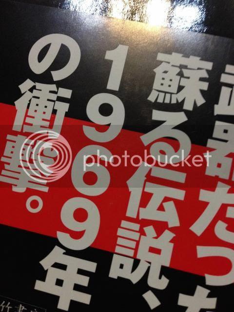 photo IMG_5608_zpsc9e73696.jpg