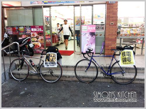 2013單車環島全紀錄04