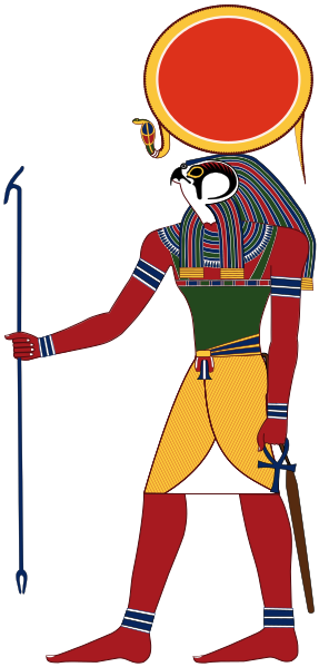 File:Sun god Ra2.svg