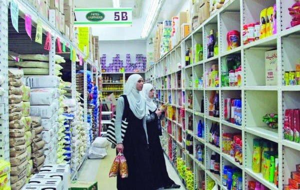 Industri Halal Indonesia: Travel, Fashion, dan Bisnis Your ...