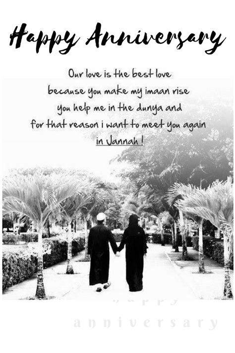 Islamic Anniversary Wishes for Couples  20 Islamic