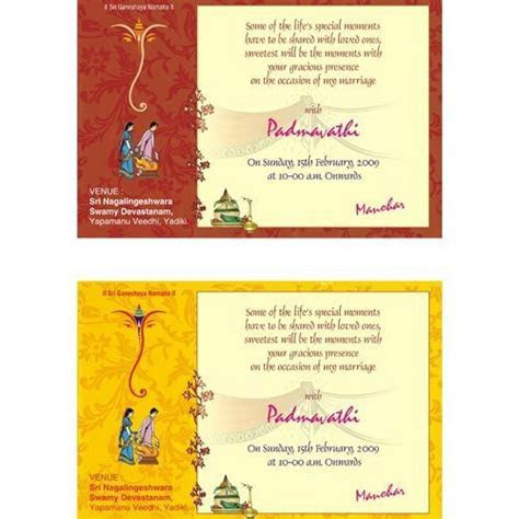 Wedding Cards Printing Service in Hyderabad by Gupta