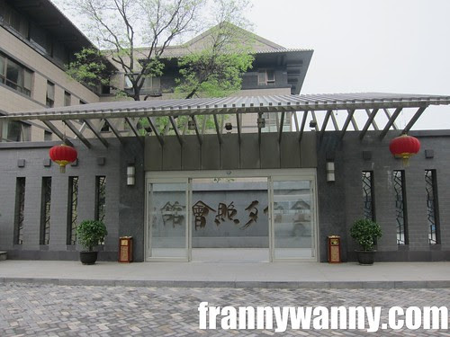 xizhao temple hotel 7