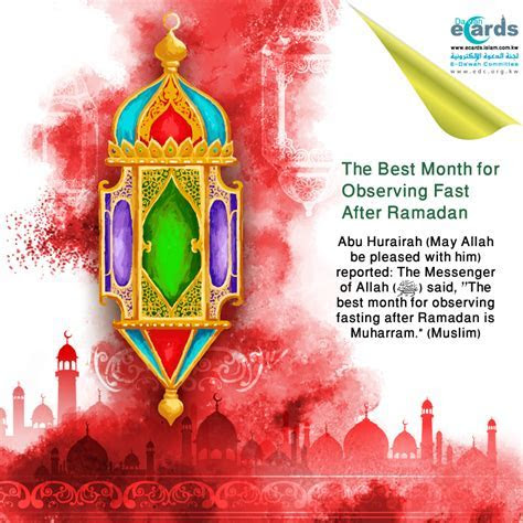 The Best Month for Observing Fast After Ramadan