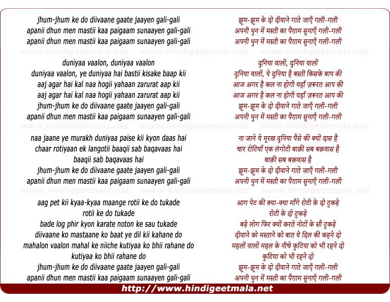 Gali Gali Song In Hindi - Health Tips and Music