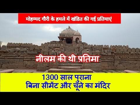 हर्षत माता का मंदिर है स्थापत्य कला का नायाब उदाहरण