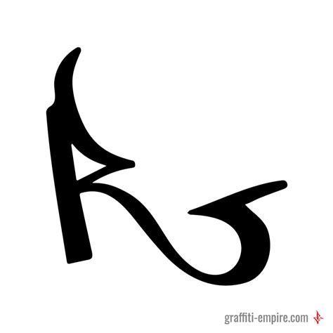 Graffiti Letter R ? Graffiti Empire